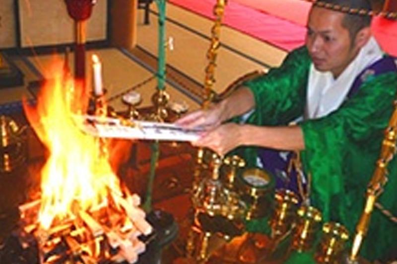 龍性院初護摩の御祈祷の様子
